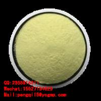 S4 S-4 GTx-007 Andarine Pure SARMs Muscle Wasting Treatment Powders Manufactures