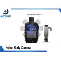 Buy cheap HD 1296P 32G Waterproof Body Worn Camera Loop Recording Motion Detection with Night Vision for Police from wholesalers