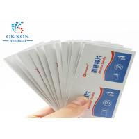 Light Weight Alcohol Cleaning Pads Cotton Material 200mm Length Medical Accessories Manufactures
