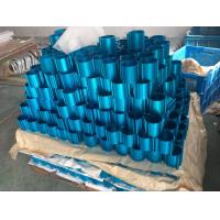 6063T Precision Cutting 100mm Length Aluminum Enclosures With Blue Anodized Color Manufactures
