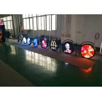 Buy cheap LOGO Trademark Circular Led Screen Display Signs Outdoor Fixed Installation from wholesalers