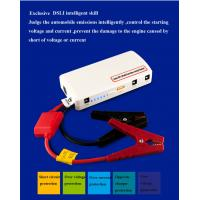 Buy cheap auto emergency power supply 24v jump starter from wholesalers