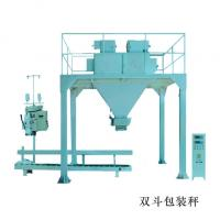 China XYC-L5WB pack making machine and packaging machine price in india/weighing machine on sale