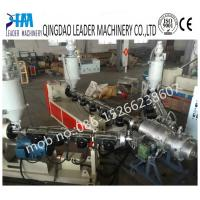 50-160mm pp polypropylene 3 layers soundproof water drainage pipe extrusion line Manufactures