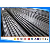 DIN 2391 Seamless Cold Rolled Tubing , St35 Alloy Cold Rolled Steel Pipe Manufactures