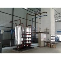 Small Air Gas Separation Plant Liquid Nitrogen Generator / Oxygen Production Plant Manufactures