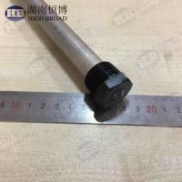AZ31B AZ63C Magnesium Alloy electric anode for a water heaters Manufactures