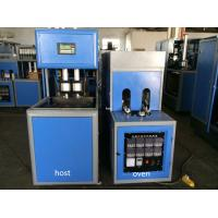 0.2 - 2.0L Semi Automatic Blow Molding Machine For PET Bottle Manufactures