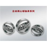 Steel Cage ABEC-1 ABEC-3 self-aligning ball bearing 1204K H204 Manufactures