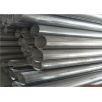 China DN 2 Inch Stainless Steel 304 Pipes , Astm Stainless Steel Pipe Polished Food Grade on sale