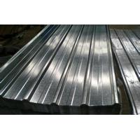 Quality High Strength Low Alloy Hot Dipped Galvanized Steel Coils For HVAC for sale