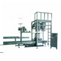 China A hopper spiral packing machine Double weighing machine Starch, packaging machine PVC powder packing machine on sale