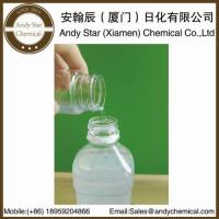 Water Diluted Fabric Softener Fluffing Agent For Textile Industry Chemicals Manufactures