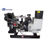Buy cheap Commercial 1800RPM Lovol Series Water Cooled Diesel Generator 30kW Cinese mading from wholesalers