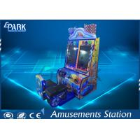Kids Happy Car Racing Game Machine High Definition 3D Scene L1550*W1200*H2100MM Manufactures