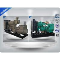Quality Open Type Three Phase Diesel Generator Set 25 kva Powered By Cummins Engine for sale