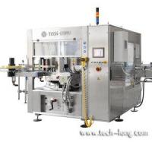 Labeler Machine Manufactures