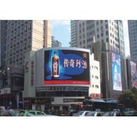 10Mm Outdoor Full Color LED Panel screen for Shpping Mall , LED Video Display Advertising Manufactures