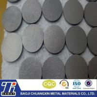 Buy cheap 1mm Gr2 Sintered Titanium Filter Sheet for industry from wholesalers