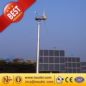 China wind solar tubine/generator on sale