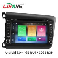 Android Flip Out Car Dvd Player With Gps , 4*50W Car Dvd Player For Honda Odyssey Manufactures