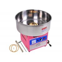 Buy cheap Stainless Steel Snack Bar Equipment / Electric Cotton Candy Floss Machine from wholesalers