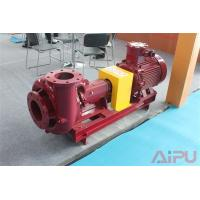 High quality sand pump used in fluids processing system for sale Manufactures