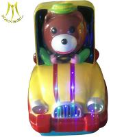 China Hansel  china fiberglass body mental base cheap electric cars for sale on sale