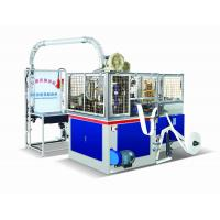 High Speed PE Paper Cup Making Machine / Equipment With CE Certifiucate Manufactures