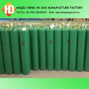 99.999% hydrogen gas Manufactures