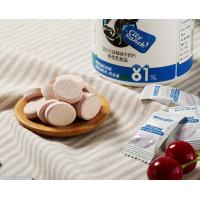 China Rich nutrition health children prebiotic milk tablet with individual package on sale