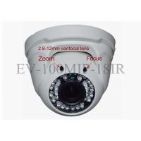 Indoor POE IP Security Cameras Wireless , Dome Street Security Camera 20Mtr IR Distance Manufactures