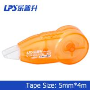 Orange Mini Correction Tape 4M Students Stationery W961 Correction Runner