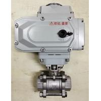 1 inch stainless steel electric ball actuator valve Manufactures
