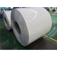China Factory Price Prepainted Galvanized Steel Coil (PPGI steel coil) on sale