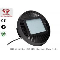 Industrial Led High Bay Lighting 120 Watt   1200LM MW Driver Manufactures