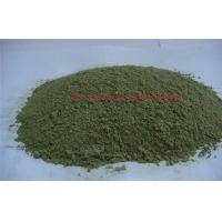 Black / Green Organic Seaweed Supplements , Health Care Kelp Seaweed Powder CAS 977001 75 4 Manufactures