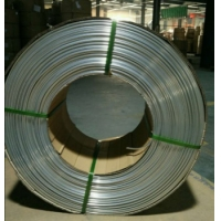Mill Finished Car Radiator H12 H14 3003 Aluminum Tubing Manufactures