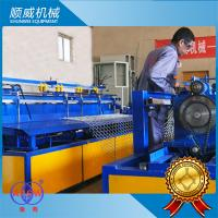 2m Curve Edge Full Automatic Chain Link Fence Machine Blue Color Manufactures