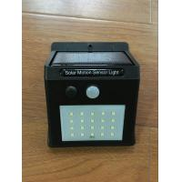 CDS Night Solar Garden Security Lights , Solar Powered Security Light With Motion Sensor Manufactures