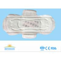 Quality Negative Ion Disposable Ladies Sanitary Napkins High Abosorption Winged Shape for sale