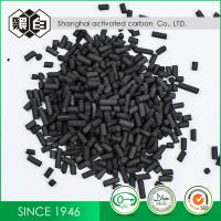 Gas Disposal Purification Activated Carbon Granules 4mm Particle Size 450 - 550g/L Density Manufactures