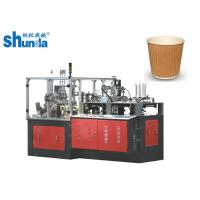 China 2 - 32oz Disposable Paper Cup Manufacturing Machine 90 - 100pcs / Min on sale