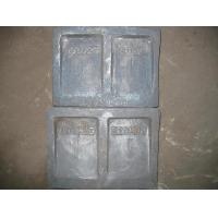 High Cr Boltless Shell Liners Cast Iron with Heat Treatment Hardness More Than HRC52 Manufactures