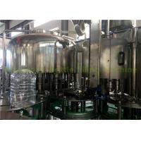China 5 L Water Bottling Equipment , Filling And Packing Water Processing Machine Plant on sale