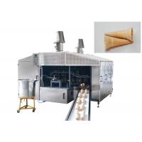Fast Heating Up Oven Ice Cream Cone Maker For Sugar Cone High Capacity Manufactures