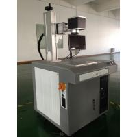 20W  Fiber Laser Drilling Machine For Aluminium Brass Steel Punching Manufactures