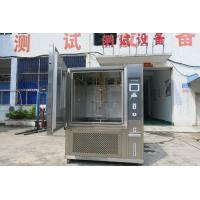 Water / Air Cooling Xenon Light Fastness Tester testing Climate Resistant Manufactures