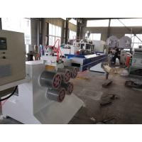 Buy cheap Red Color Monofilament Extruder Machine Single Screw Extruder For Rope / Fiber from wholesalers