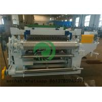 Buy cheap Electrical Welded Wire Mesh Machine , Spot Welded Mesh Machine PLC Fully from wholesalers